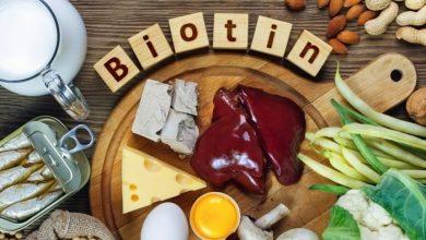 تصویر ویتامین B7 (بیوتین)