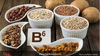 تصویر همه چیز در مورد ویتامین B6 (پیریدوکسین)