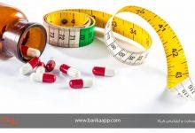 تصویر قرص لاغری و چربی سوز و عوارض مصرف آنها