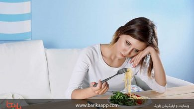 تصویر درمان افسردگی با تغذیه مناسب