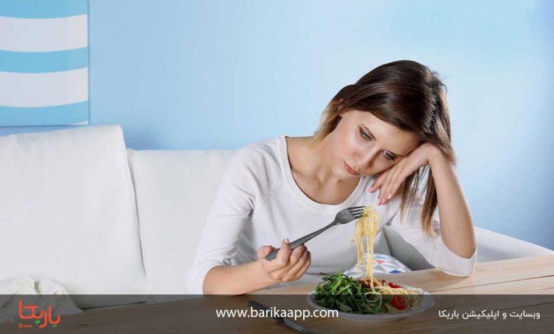 درمان افسردگی با تغذیه مناسب