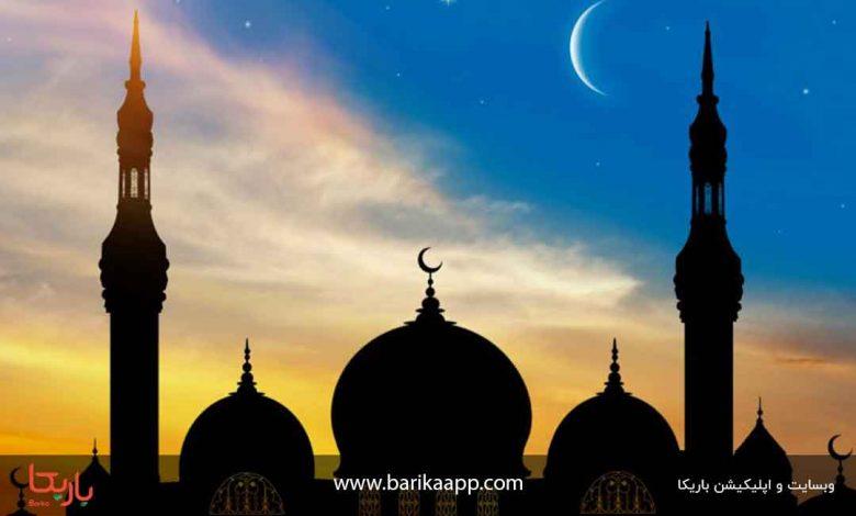 کالری شماری در ماه رمضان