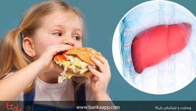تصویر همه چیز در مورد کبد چرب در کودکان
