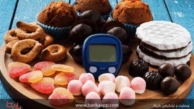 تصویر آیا خوردن شیرینیها باعث دیابت میشود؟