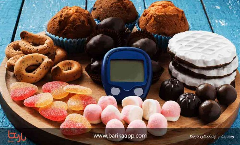 رابطه ی شیرینی و دیابت